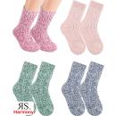 "RS. Harmony | Kinder Woll-Socken ""Norweger-Socken"""